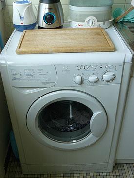 Lave linge le bon coin maison design - Le bon coin lave vaisselle ...